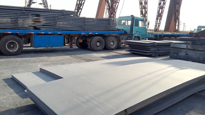 ASTM A131 EH40 high strength marine grade steel plates