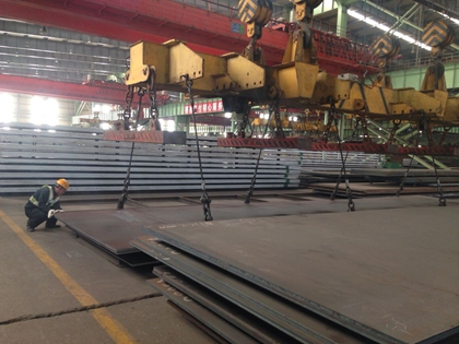 JIS G3106 SM490YA hot rolled steel plates for welded structure