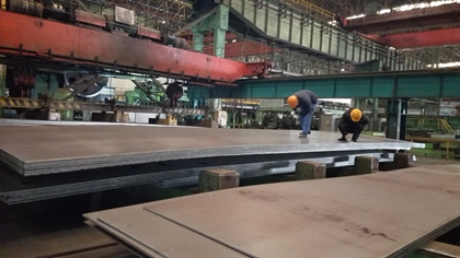 China TB/T 1979 09CuPCrNi-A corten steel plates/ weather resistant steel plates